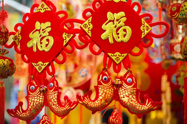 ¡Feliz Año Nuevo Chino! | HCMN
